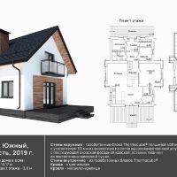 Проектируем жилые дома!